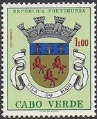 Cape Verde 1961 Arms of Towns of Cape Verde e