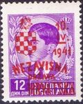 Croatia 1941 Anniversary of Independence l