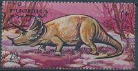 Fujeira 1968 Dinosaurs g
