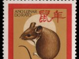 Macao 1984 Year of the Rat