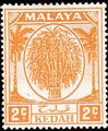 Malaya-Kedah 1950 Definitives b.jpg