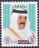 Qatar 1996 Hamad ibn Khalifa Ath-Thani c