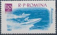 Romania 1962 Boat Sports f