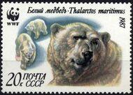 Soviet Union (USSR) 1987 WWF - Polar Bears c
