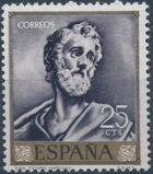 Spain 1961 Painters - El Greco a