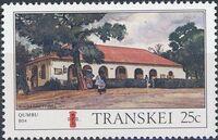 Transkei 1984 Post Offices c