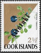 Aitutaki 1972 Flowers from Cook Islands Overprinted AITUTAKI c