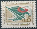 Algeria 1963 Flag, Rifle and Olive Branch a