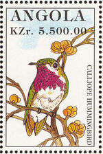 Angola 1996 Hummingbirds f