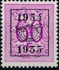 Belgium 1954 Heraldic Lion with Precancellations e