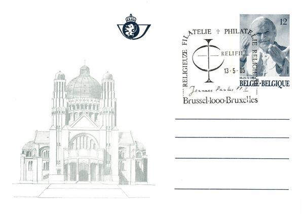 Belgium 1985 Visit of Pope John Paul II PCm