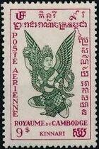 Cambodia 1953 Kinnari Goddess g