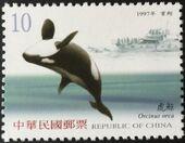 China (Taiwan) 2002 Cetaceans c