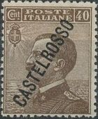 "Italy (Aegean Islands)-Castelrosso 1924 Definitives of Italy - Overprinted ""CASTELROSSO"" f"