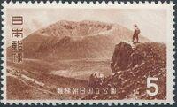 Japan 1952 Bandai-Asahi National Park a