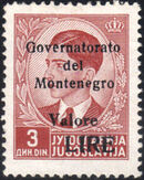 Montenegro 1941 Yugoslavia Stamps Surcharged under Italian Occupation c