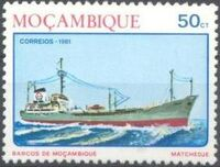 Mozambique 1981 Ships of Mozambique a