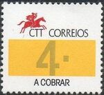 Portugal 1995 Postage Due Stamps b