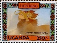 Uganda 1994 The Lion King u