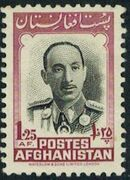 Afghanistan 1951 Monuments and King Zahir Shah (I) p