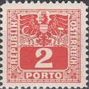 Austria 1945 Coat of Arms and Digit b