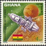 Ghana 1967 Achievements in Space a