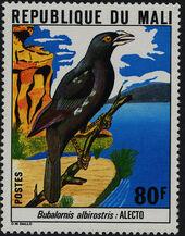 Mali 1978 Mali Birds (2nd Group) e