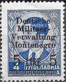 Montenegro 1943 Yugoslavia Stamps Surcharged under German Occupation f