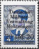 Montenegro 1943 Yugoslavia Stamps Surcharged under German Occupation g