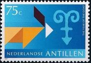 Netherlands Antilles 1997 Signs of the Chinese Calendar h