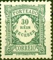 Portugal 1904 Postage Due Stamps d