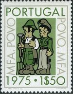 Portugal 1975 Cultural progress and citizens' guidance campaign a