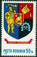 Romania 1977 Coat of Arms of Romanian Districts e