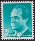 Spain 1985 King Juan Carlos I - 1st Group e