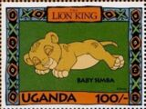 Uganda 1994 The Lion King
