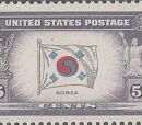 United States of America 1944 Overrun Countries Issue