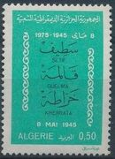 Algeria 1975 30th Anniversary of Victory in World War II e
