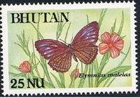 Bhutan 1990 Butterflies l