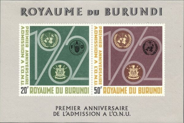 Burundi 1963 1st Anniversary of Admission to the United Nations K