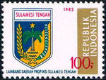 Indonesia 1982 Provincial Arms (8th Group) a