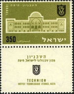 Israel 1956 30th Anniversary of the Israel Institute of Technology a