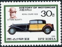 Korea (North) 1986 History of the Motor Car d
