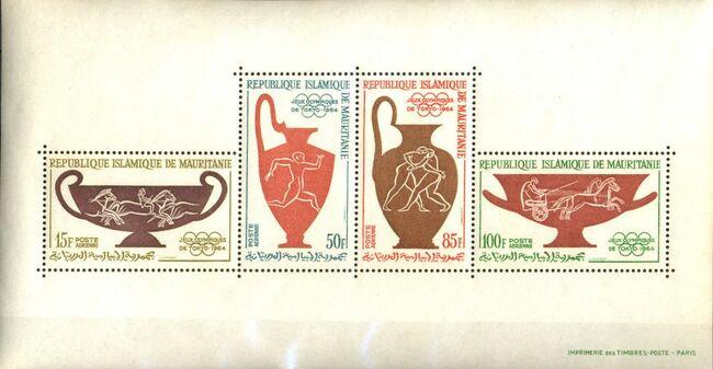 Mauritania 1969 18th Olympic Games, Tokyo e