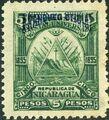 Nicaragua 1895 Official Stamps Overprinted in Blue i.jpg