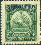 Nicaragua 1895 Official Stamps Overprinted in Blue i