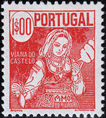 Portugal 1941 National Costumes (1st Issue) h