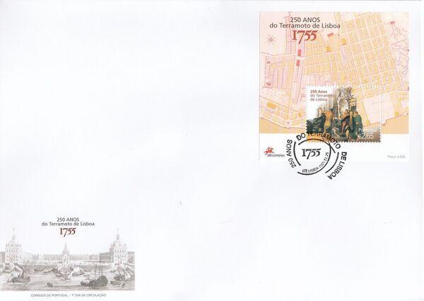 Portugal 2005 250th Anniversary of the Lisbon Earthquake FDCb