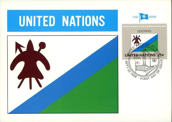 United Nations-New York 1989 Flag Series MCb
