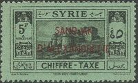 "Alexandretta 1938 Postage Due Stamps of Syria (1925-1931) Overprinted ""SANDJAK D'ALEXANDRETTE"" in Red or Black e"