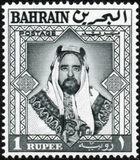 Bahrain 1960 Emil Sheikh Salman bin Hamad al Khalifa h